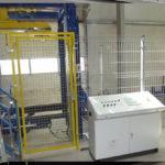 Każdy produkcja przemysłowa  chce wsparcia w każdej dyscyplinie  działalności.